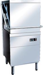 новые посудомоечные машины уфа